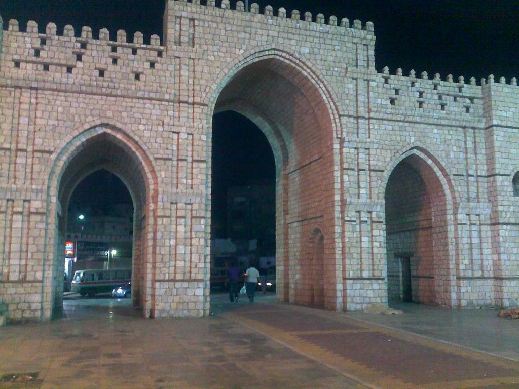 Bab Makkah | Gate to M...