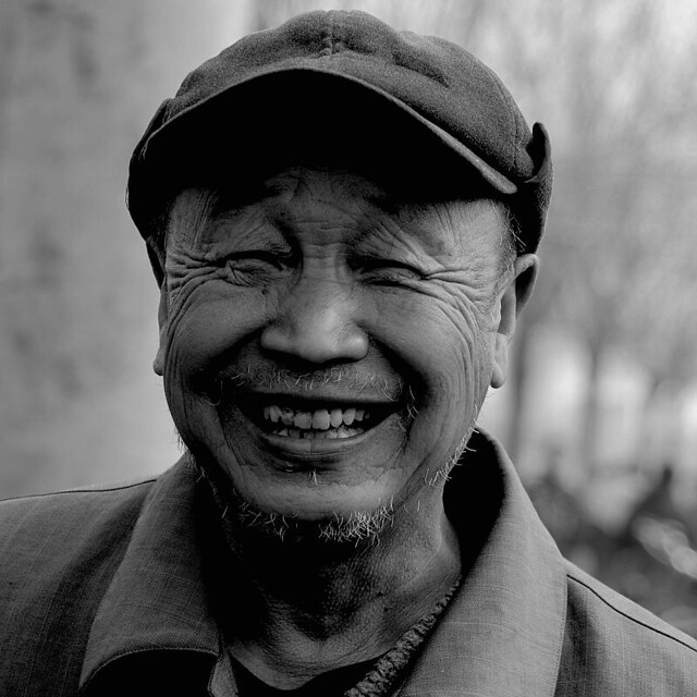 Chinese portrait #2 | rollier | Flickr