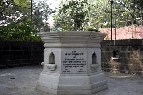 Kasturba Samadhi