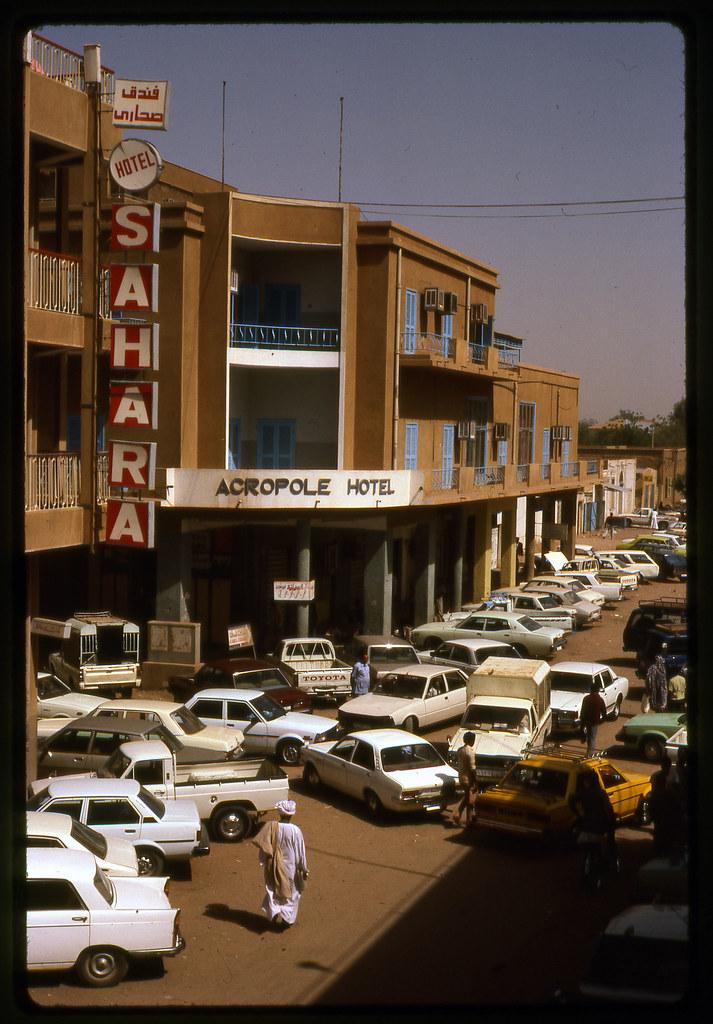 Hotel Jobs In Sudan