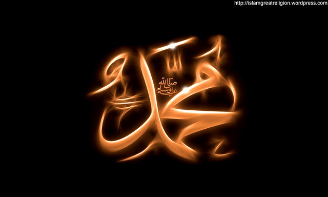 Muhammad Pbuh In Orange Wallpaper