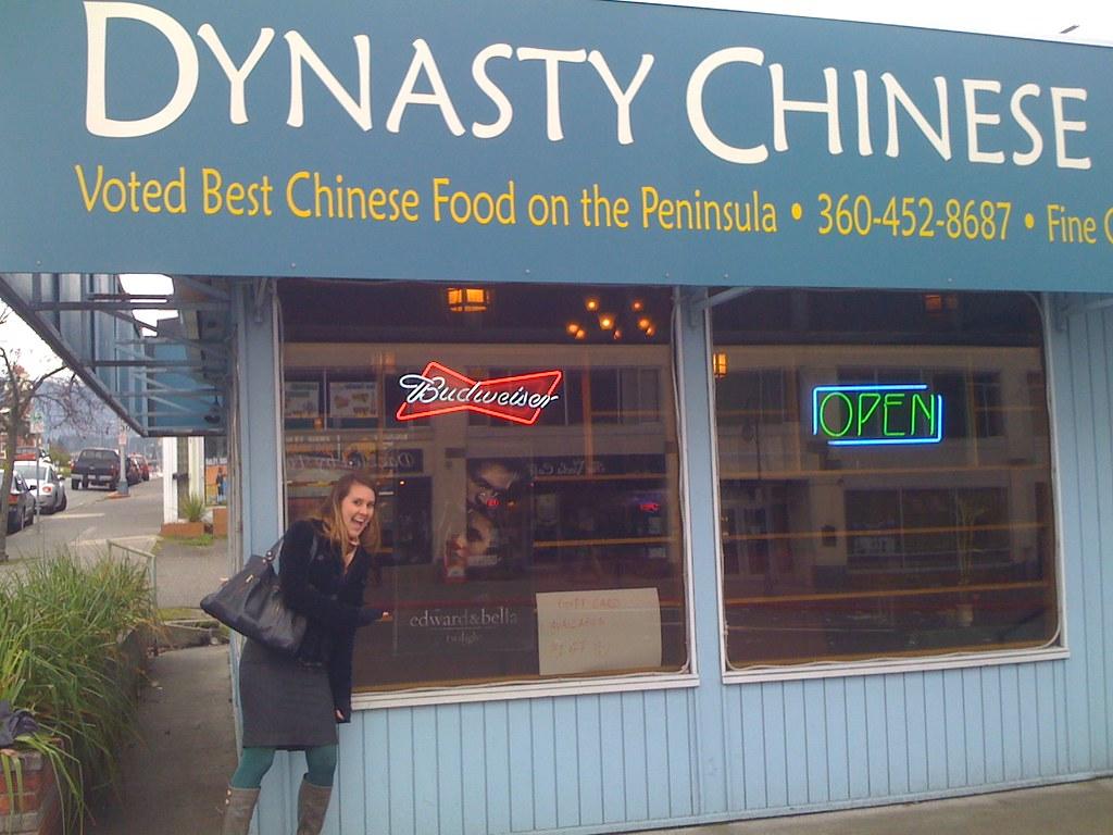 Chinese Restaurant Port Macquarie
