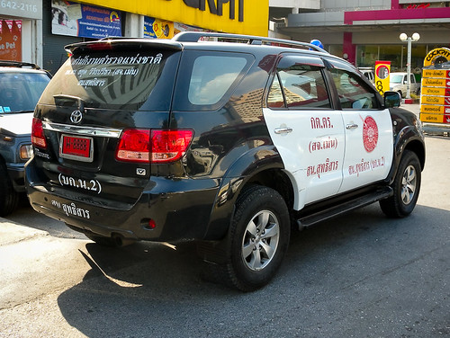 Model moreover Toyota Tf109 2 in addition 7686407 moreover 14917281830 likewise 14059919813. on toyota free