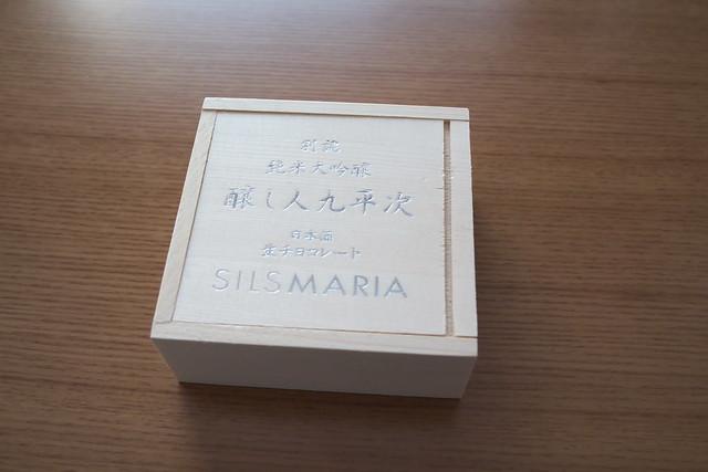 シルスマリア_01