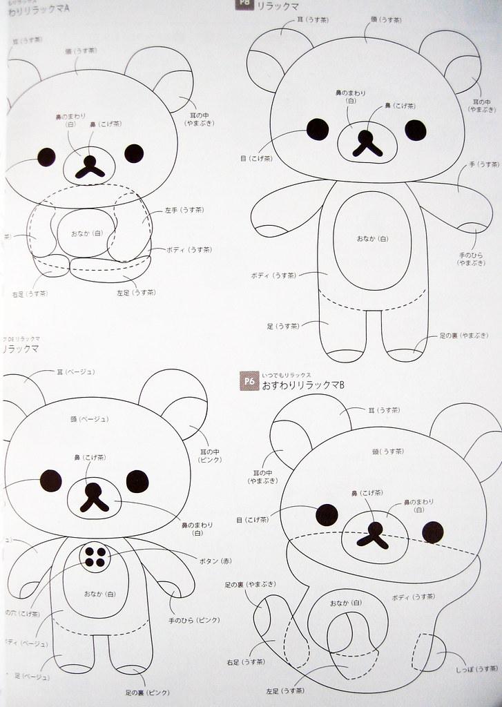 rilakkuma bear coloring pages - photo#29
