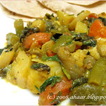 Five vegetable medley (Panch mishali tarkari)