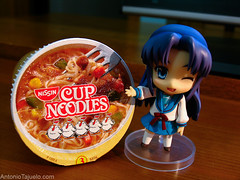 Cup Noodles | by Antonio Tajuelo