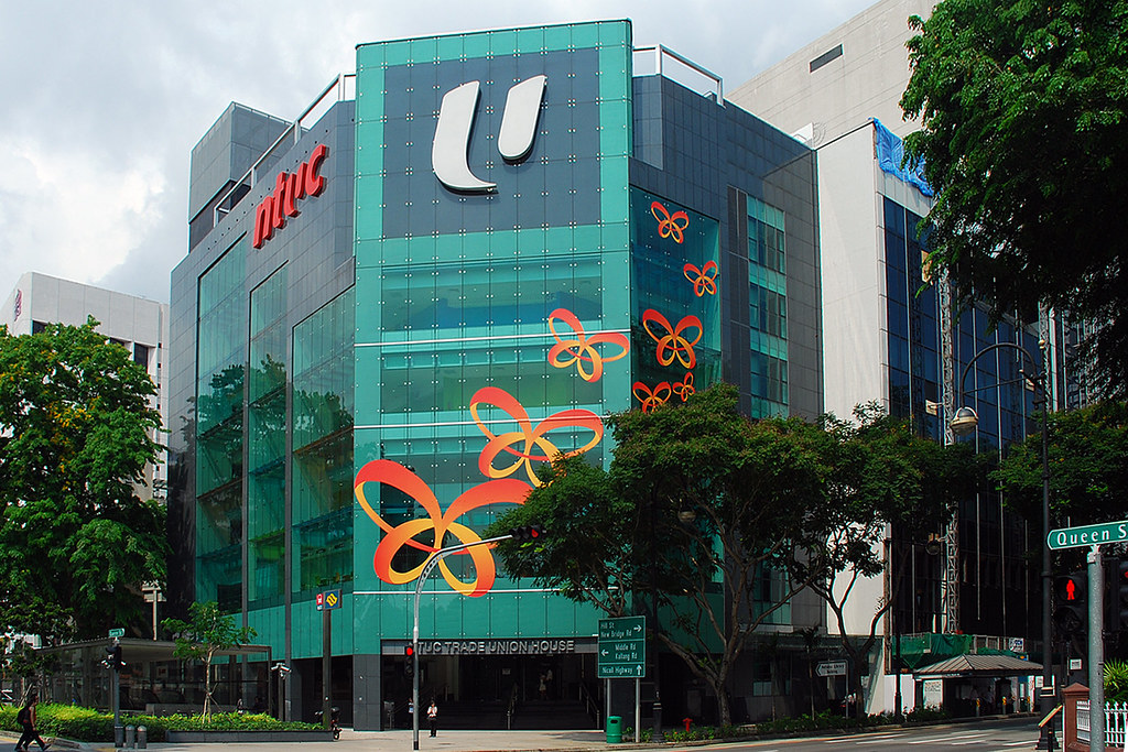Ntuc Income Bras Basah Car Park