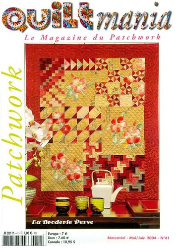 Quiltmania #41 Cover | by Annuin