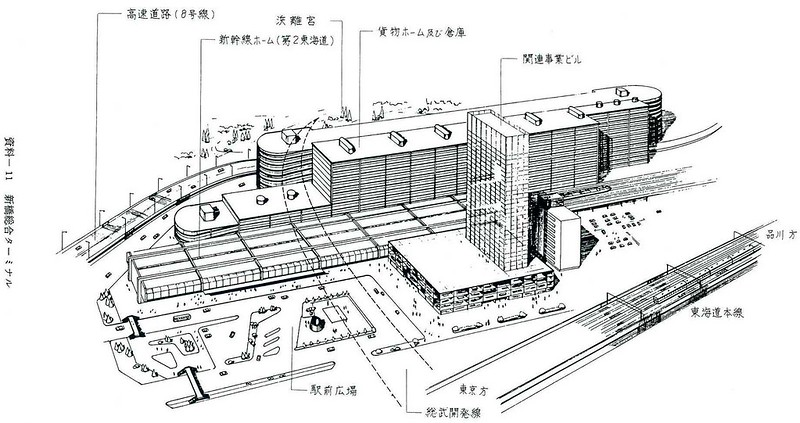汐留駅は京葉線総武開発線とリニアモーターカーのターミナルとなるはずだった (2)