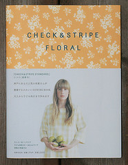 CHECK and STRIPE FLORAL - Japanese Dress Pattern Book | by Fresh Lemons : Faith