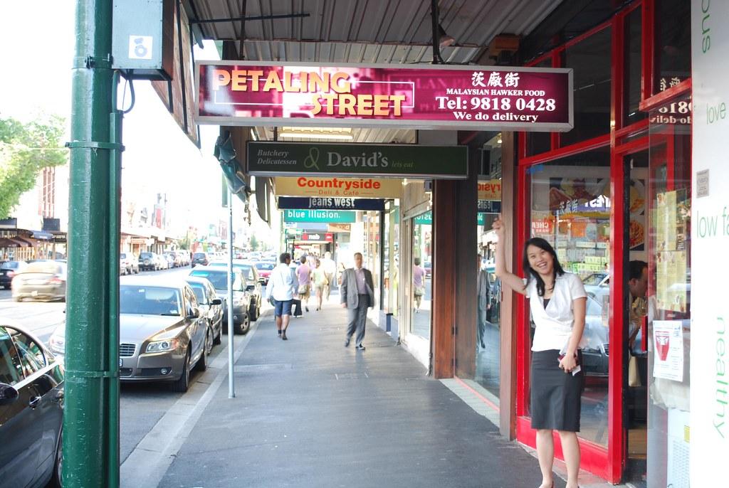 Rd Street Cafe Nyc
