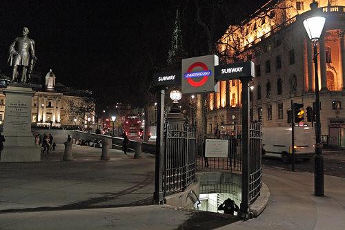 London Underground Entrance   Trafalgar Square entrance to ...