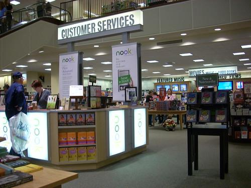 Barnes Amp Noble Interior The Interior Of A Barnes Amp Noble