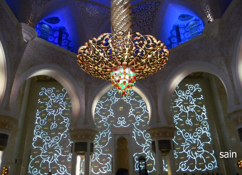 Sheikh Zayed Mosque chandelier, Abu Dhabi | The domes are de… | Flickr