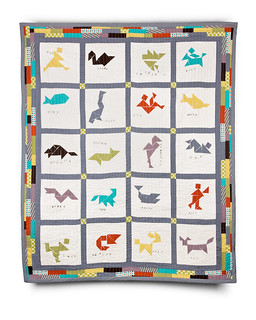 Tangram quilt::school auction | by devinemom