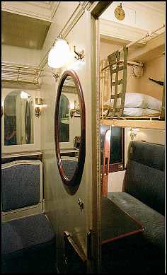 Best Car In The World >> Private Rail Car - Dover Harbor, bedroom D | Private Rail Ca… | Flickr