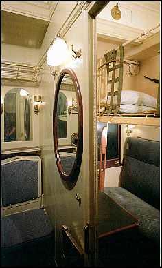 Private Rail Car Dover Harbor Bedroom D Private Rail