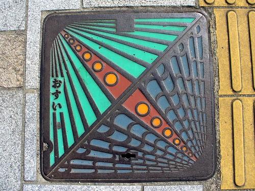Shimamoto,Osaka manhole cover(大阪府島本町のマンホール) | 四角い ...
