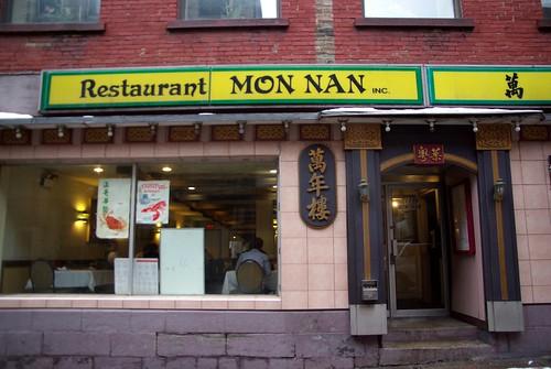 Restaurant Chinois Forum Chateauroux