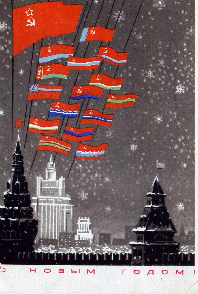 Ein frohes Neues Jahr - C HOBЫM ГOДOM! New Year Greetings… | Flickr
