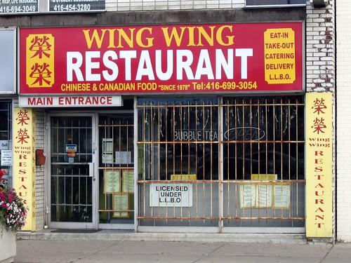 Chinese Restaurant Danforth