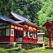 Japanese Shrine. Iwaki Mountain. © Glenn E Waters. Over 3,000 visits to this photo.  Thank you.