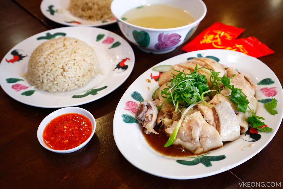 Wee Nam Kee Chicken Rice