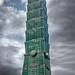 Taipei 101 - Vertorama