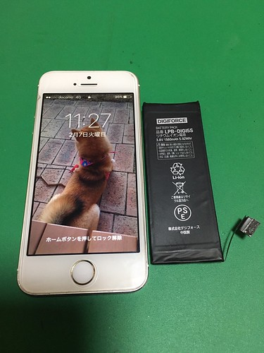 262_iPhone5Sのバッテリー交換 | by Smapho_Repair_House