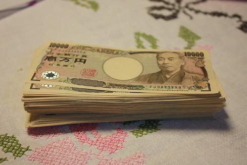 2 Million Yen The ATM Machine Says You Can Take Out 2