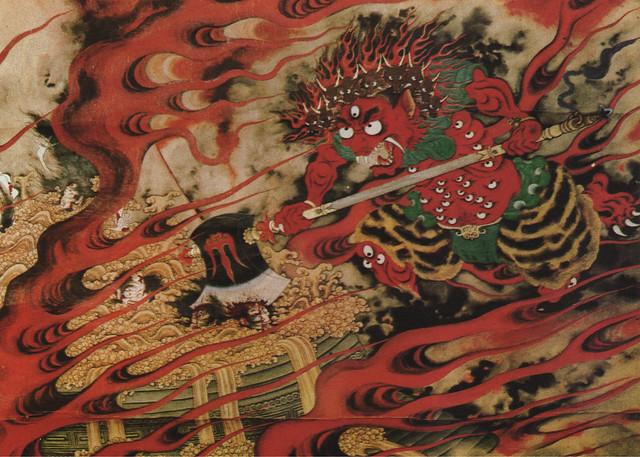 「阿鼻地獄」の画像検索結果
