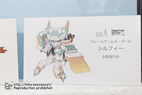 WF2017W_kotobuki-123