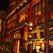横浜中華街 (Yokohama Chinatown)