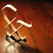 Balsa Wood Ampersand