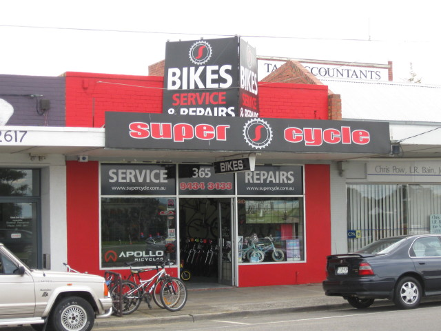 Super Cycle Bicycle store (Watsonia, Vic)