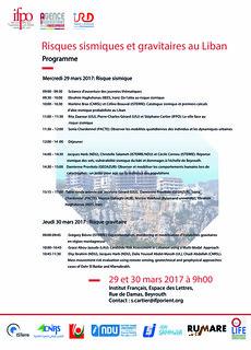 Risques sismiques et gravitaires au Liban (programme)