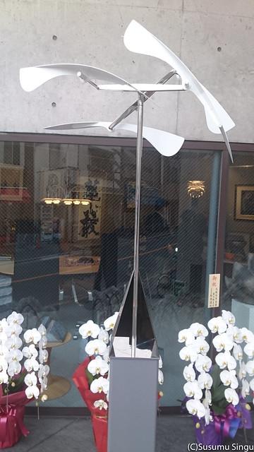 岩井美術の店頭に置かれた《白い風》(2013年)