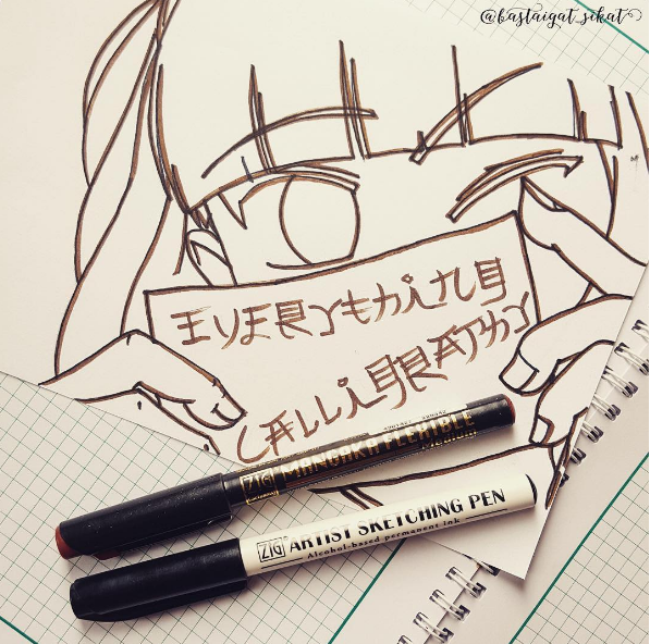 Zig Kuretake Mangaka Flexible + Artist Sketching Pen