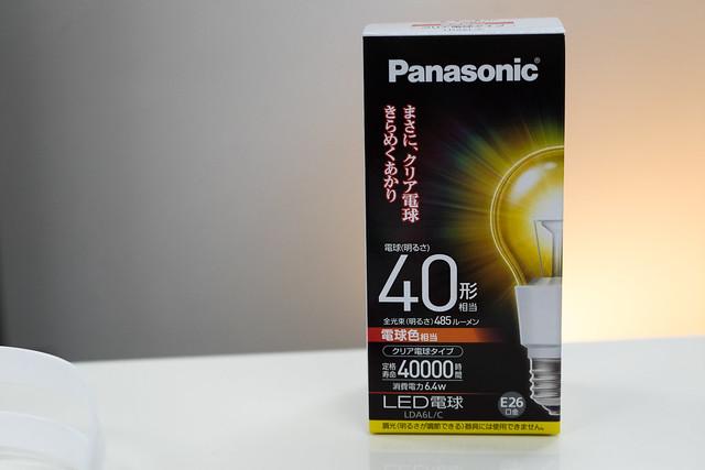 LINK STYLE LED+スマホアプリ-55.jpg
