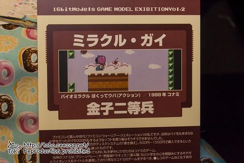 16bitModelsFC_2017-92