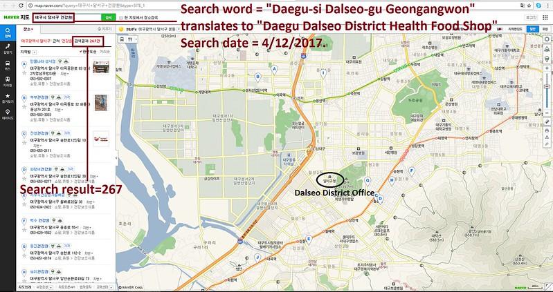Daegu Dalseo-gu, South Korea – Washington County, Oregon - Sister City Campaign