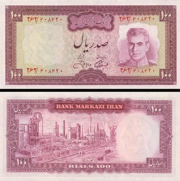 100 Rialov Irán 1971, P91c