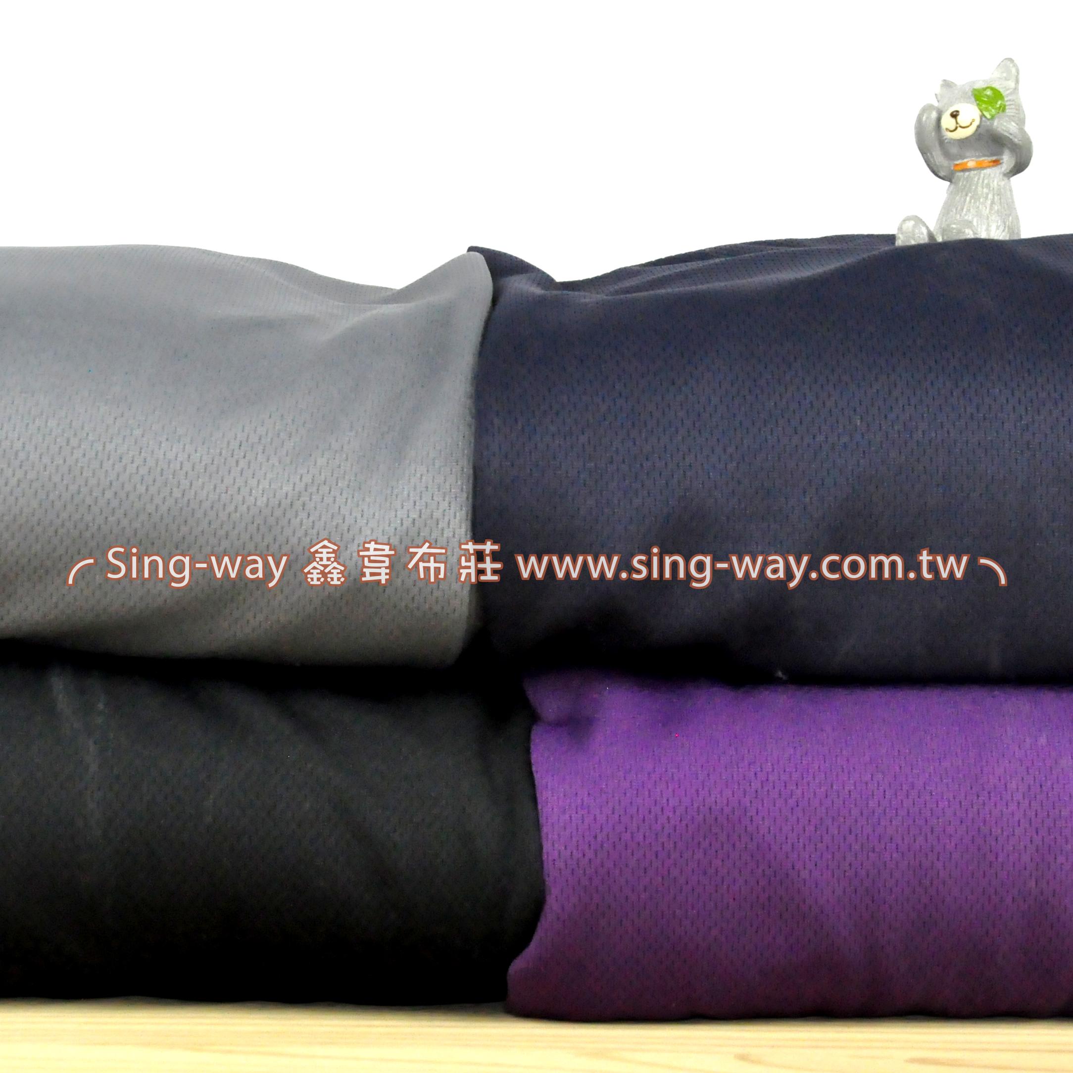 素色吸濕排汗  機能運動服裝布料 LA490195