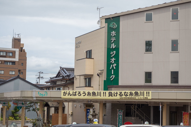itoigawa_niigata-5