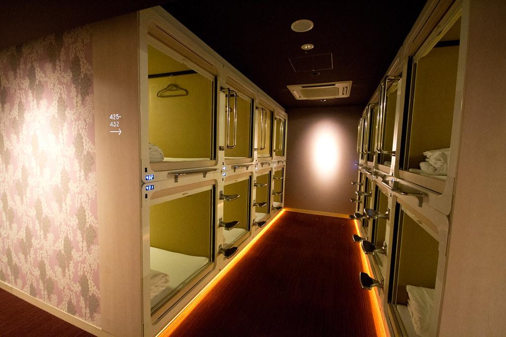 Spending A Night In A Capsule Hotel As A Female In Tokyo Japan