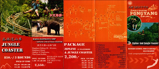 Brochure Pongyang Zipline and Jungle Coaster Chiang Mai Thailand 1