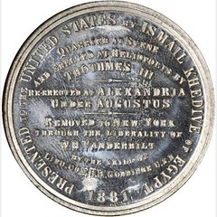 1881 ANS Cleopatra's Needle Medal reverse