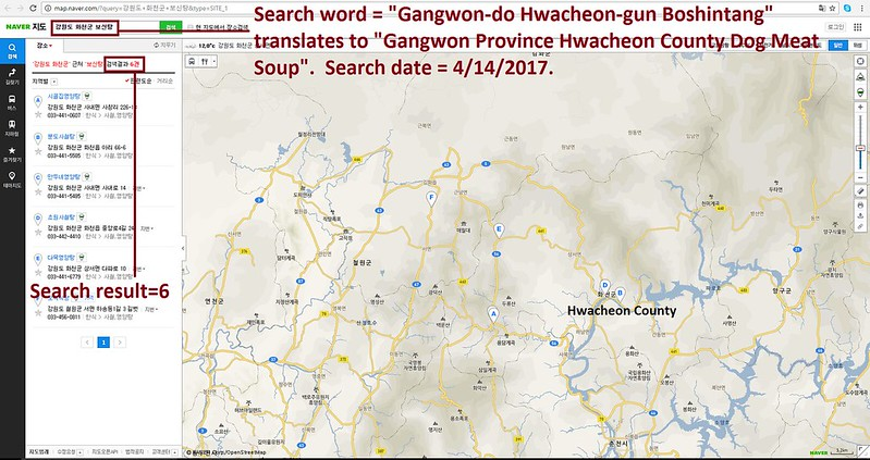 Hwacheon, South Korea – The Eastern Band Of Cherokee Indians, North Carolina -Sister City Campaign
