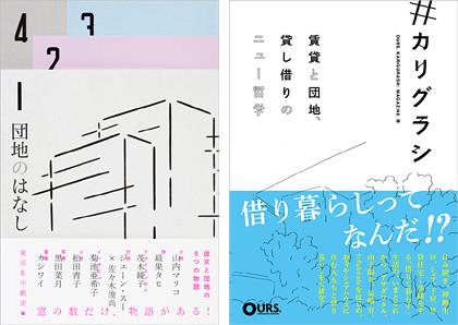 cover_obi_430.jpg